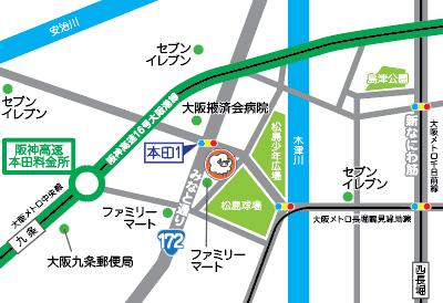 大阪本田店