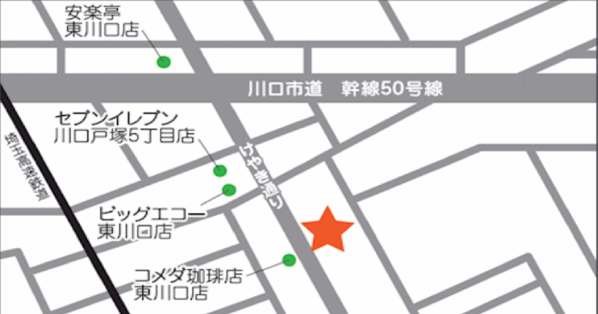 東川口けやき通り店