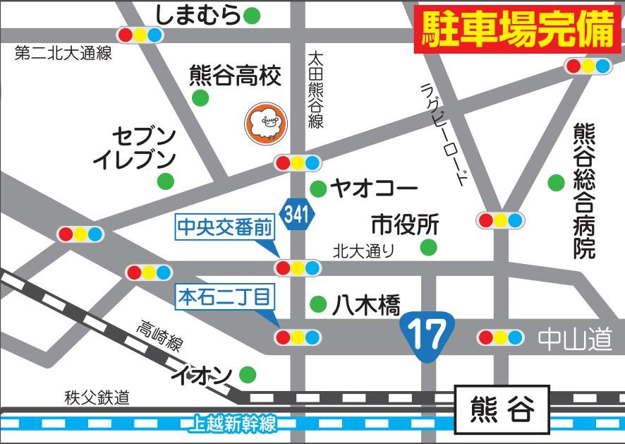 熊谷円光店