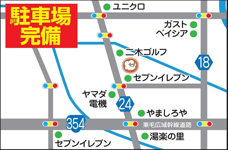 伊勢崎韮塚店