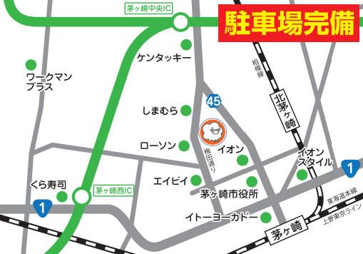 茅ヶ崎矢畑店