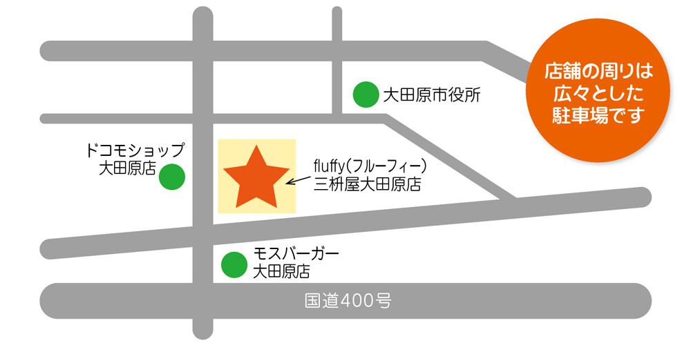 三桝屋大田原店